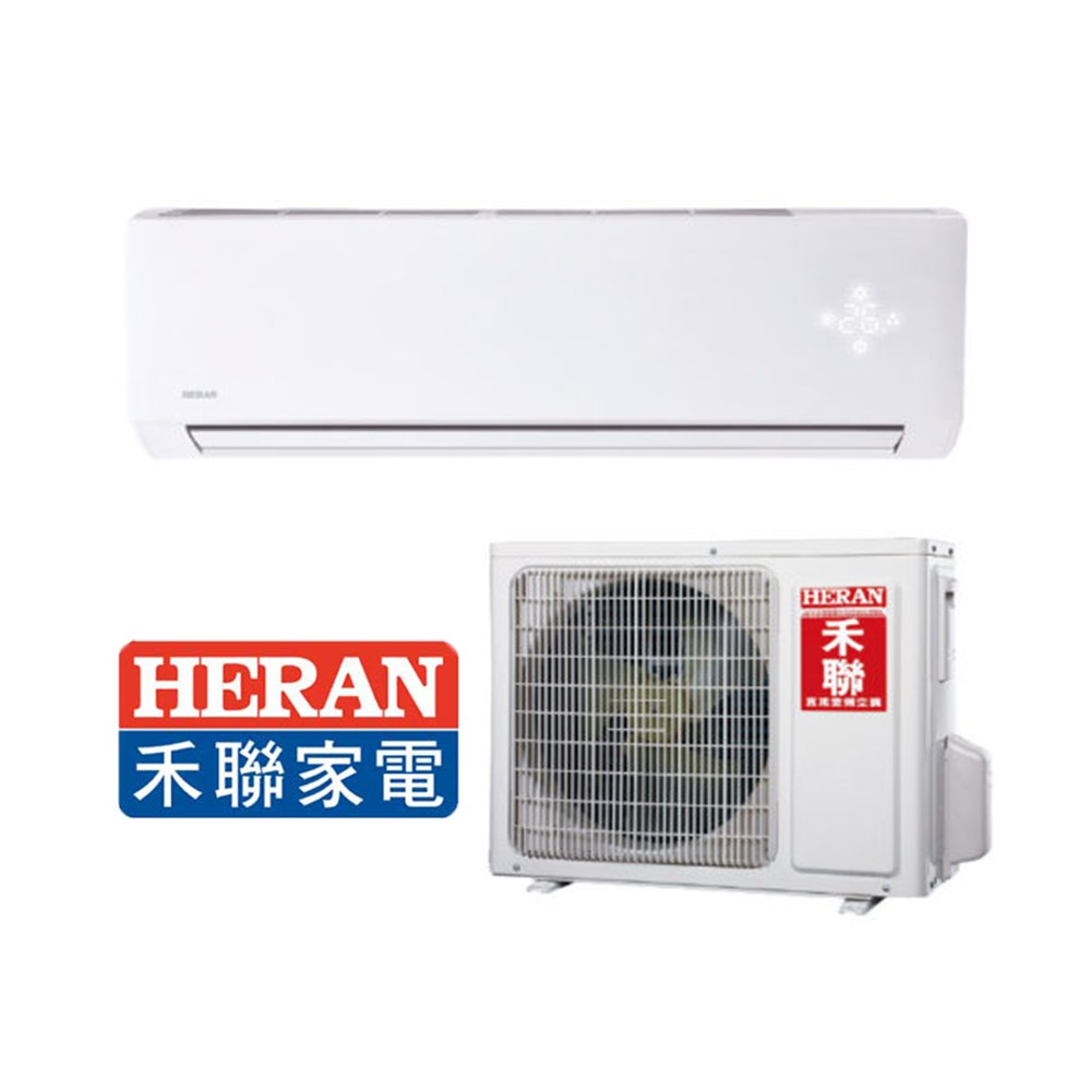 HERAN禾聯 6-7坪頂級旗艦型 變頻一對一冷暖空調 HI-G41H/HO-G41H