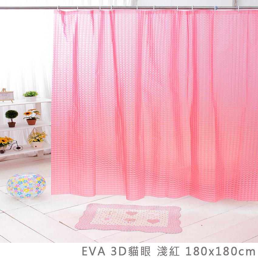 台灣製造 eva 寬180x高180 公分 高品質 防水浴簾 隔間簾 防止冷氣暖氣外