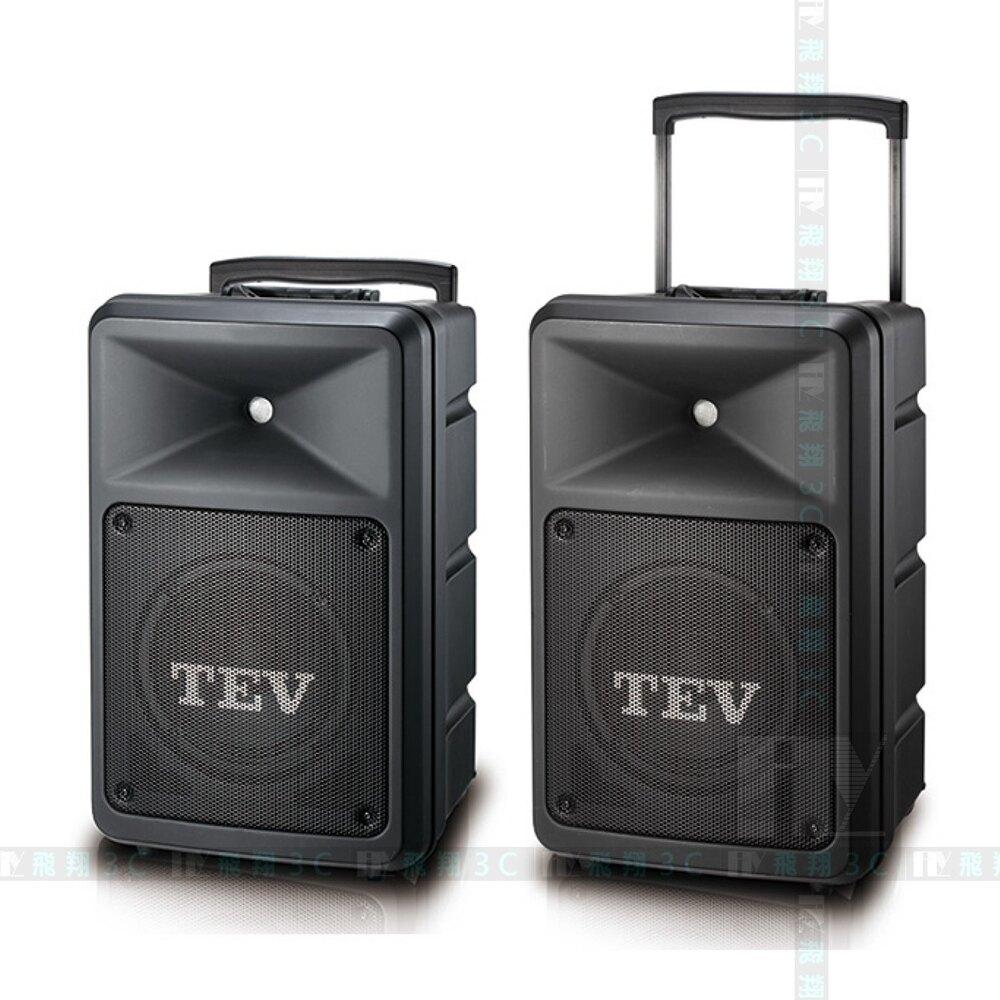 TEV 四頻無線擴音機 TA680U-4