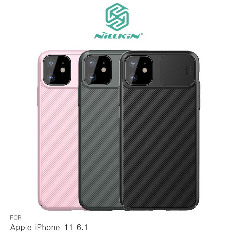NILLKIN Apple iPhone 11 6.1 黑鏡保護殼