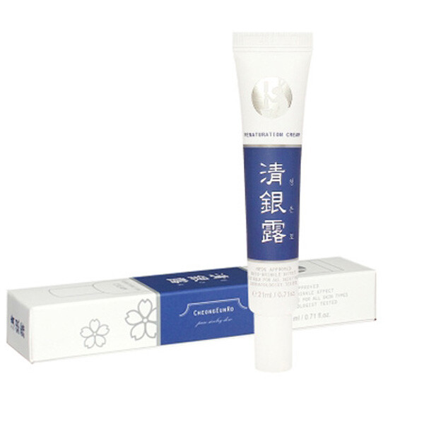 韓國 清銀露~宮廷秘方活顏膏(21ml) 去斑  活顏膏/乳液/面霜