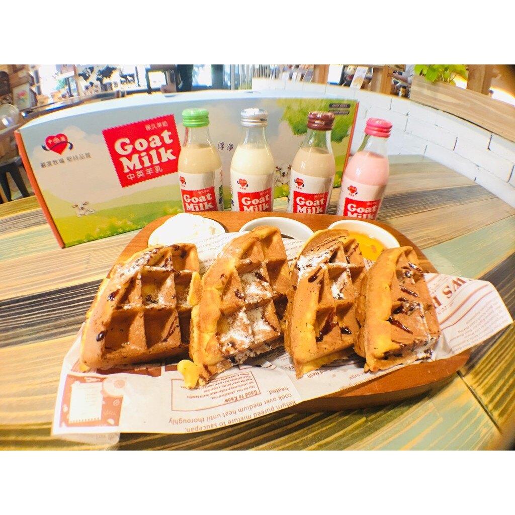 台中小棋屋 中英羊奶-保久乳(禮盒包裝)  (4款綜合口味共8瓶)【快速出貨】