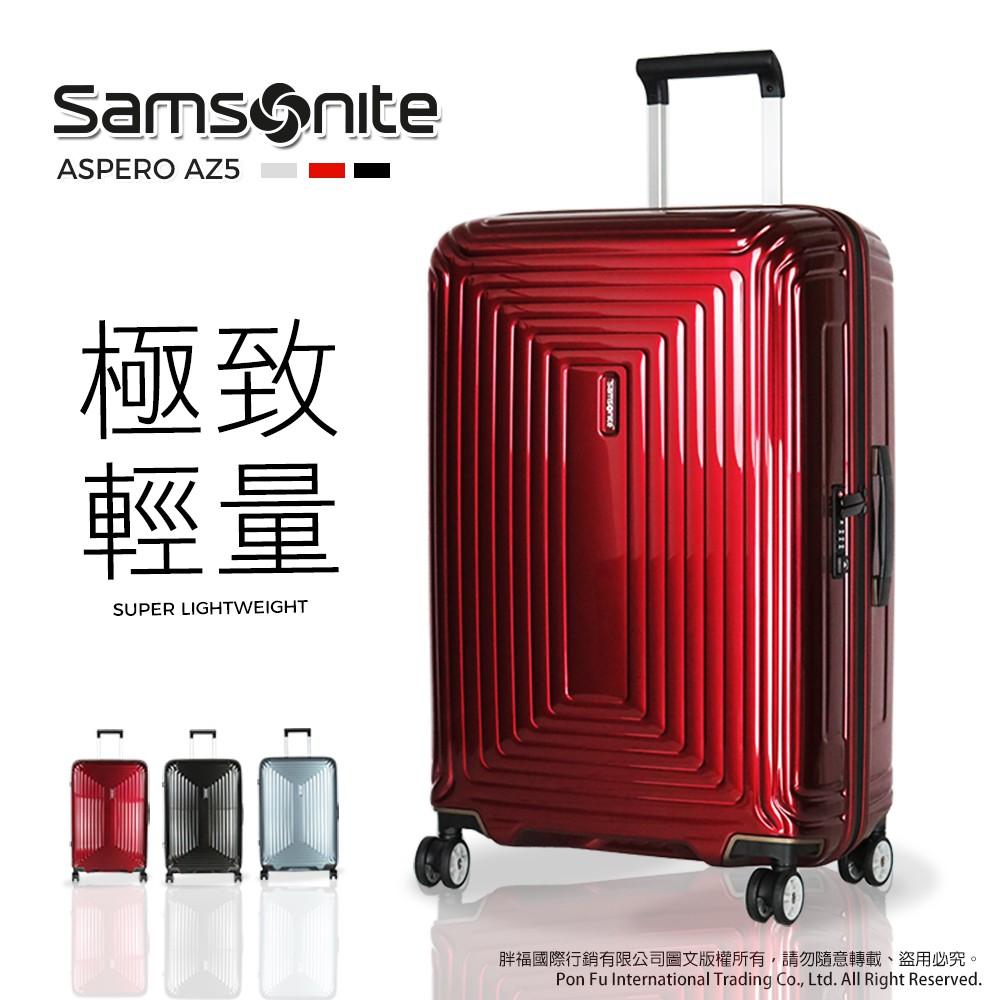 Samsonite 新秀麗 AZ5 拉桿箱 28吋 熊熊先生 極致輕量(3.4 kg) 靜音八輪 國際TSA海關鎖