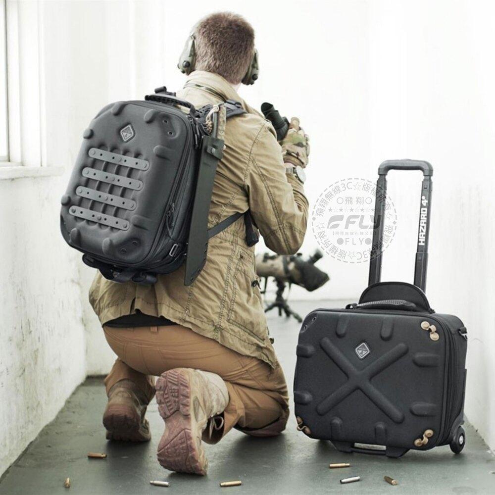 《飛翔無線3C》HAZARD 4 Airstrike 小型托運旅行收納箱│公司貨│手提行李箱 筆電平板收納