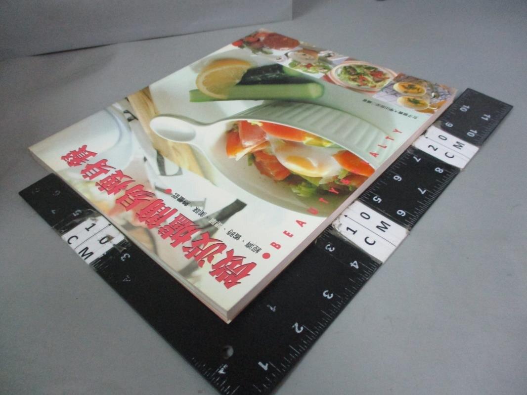【書寶二手書T6/餐飲_EQN】微波爐簡易瘦身餐_女子營養大學出版部