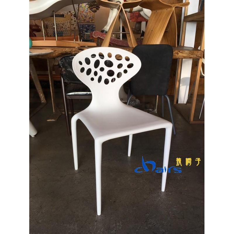 【挑椅子】Supernatural 章魚椅 塑膠餐椅/休閒椅。(復刻品)519