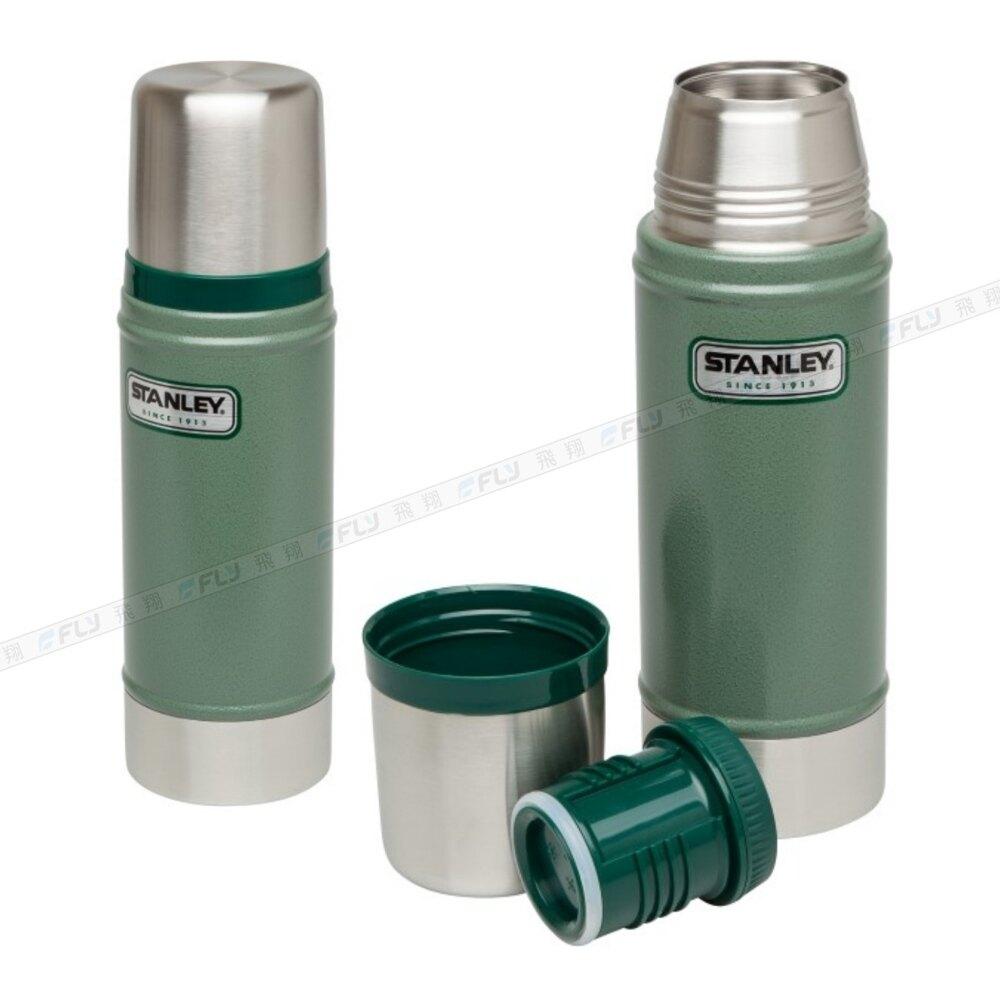 《飛翔3C》STANLEY 10-01228 經典系列 真空保溫瓶 0.47L〔公司貨〕不鏽鋼保熱保冷 隨身杯 旅遊壺
