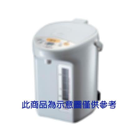 『ZOJIRUSHI 』☆  象印 SuperVE  電動熱水瓶 CV-TWF40