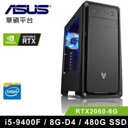 華碩B365平台  Intel 六核i5獨顯 高速遊戲電腦III