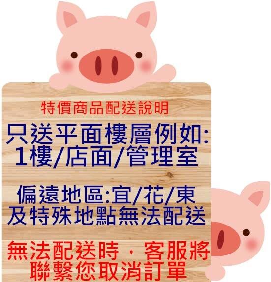 <免運/聯新貨運>舒跑天然水600ml(24瓶/箱)*20箱