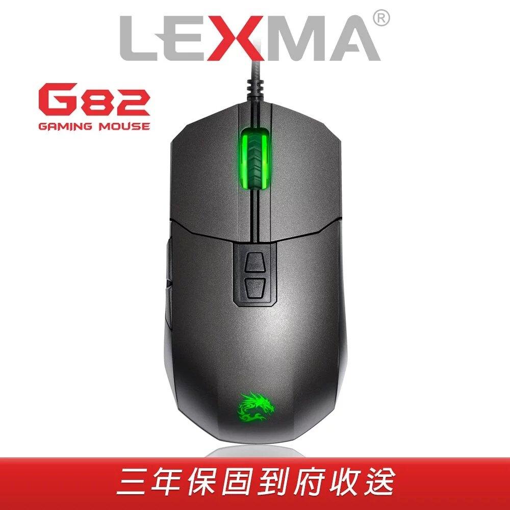 【現貨】[吃雞必備] LEXMA G82有線電競滑鼠 電競滑鼠 電競鼠 遊戲滑鼠 遊戲鼠 電腦滑鼠【迪特軍】