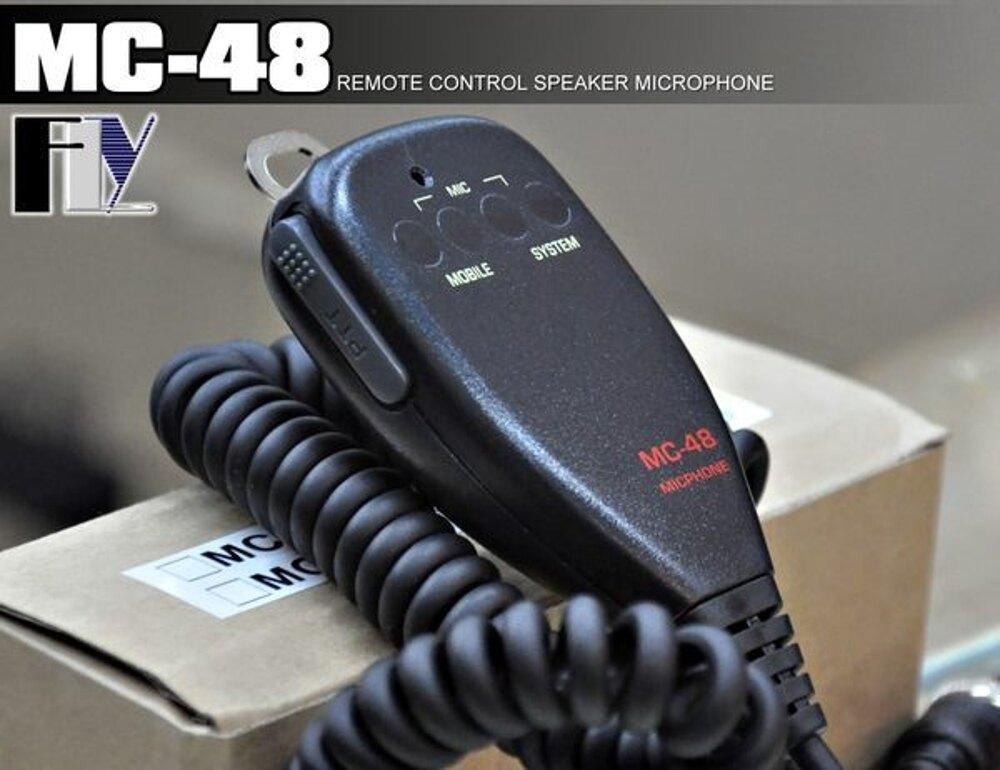 《飛翔無線3C》MC-48│YAESU 車機專用 手持麥克風│圓頭 FT-5100 FT-4600 FT-950