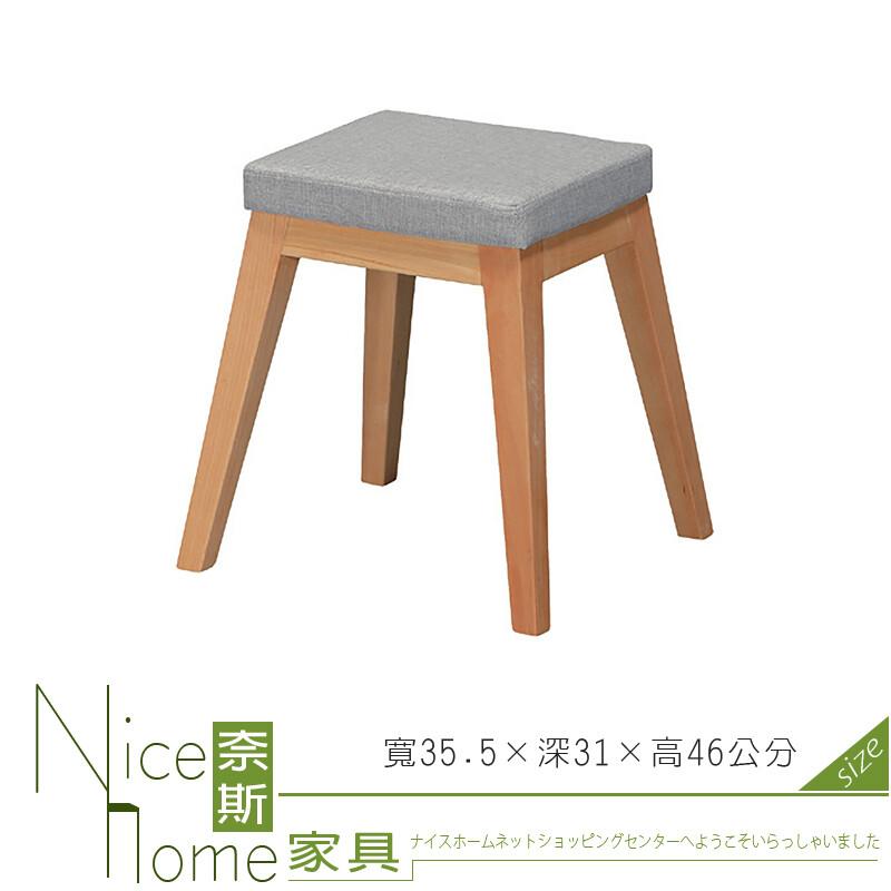奈斯家具nice781-10-hm 300日系灰椅短凳/單只