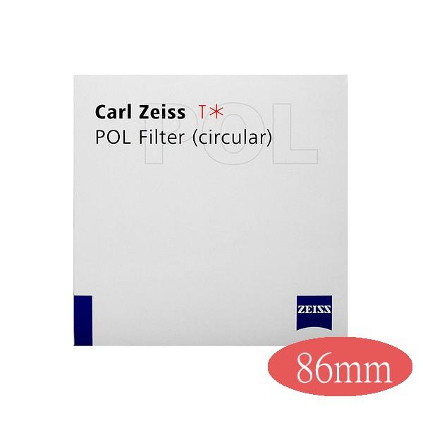 Carl Zeiss 蔡司 86mm CPL T*鍍膜最高等級偏光鏡 兆華國際
