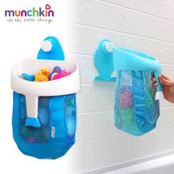 munchkin 勺狀洗澡玩具收納袋