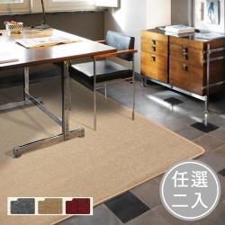 范登伯格 華爾街簡單的地毯-任選二入-156x210cm