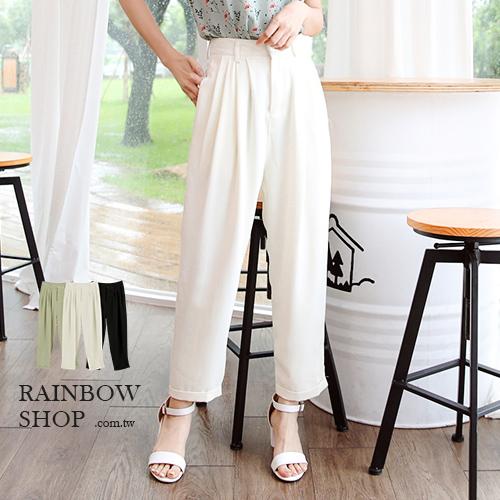 現貨-知性小姐姐老爺西裝褲-H-Rainbow【A377160】