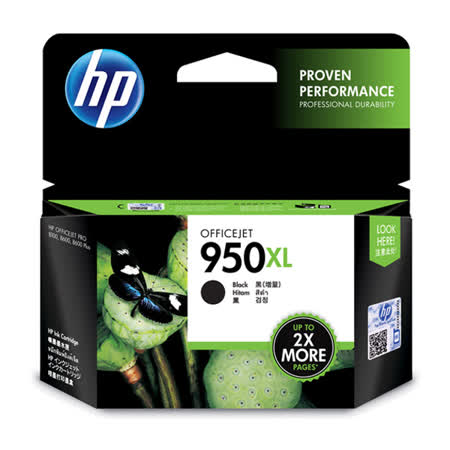 HP CN045AA 950XL 黑色原廠墨水匣