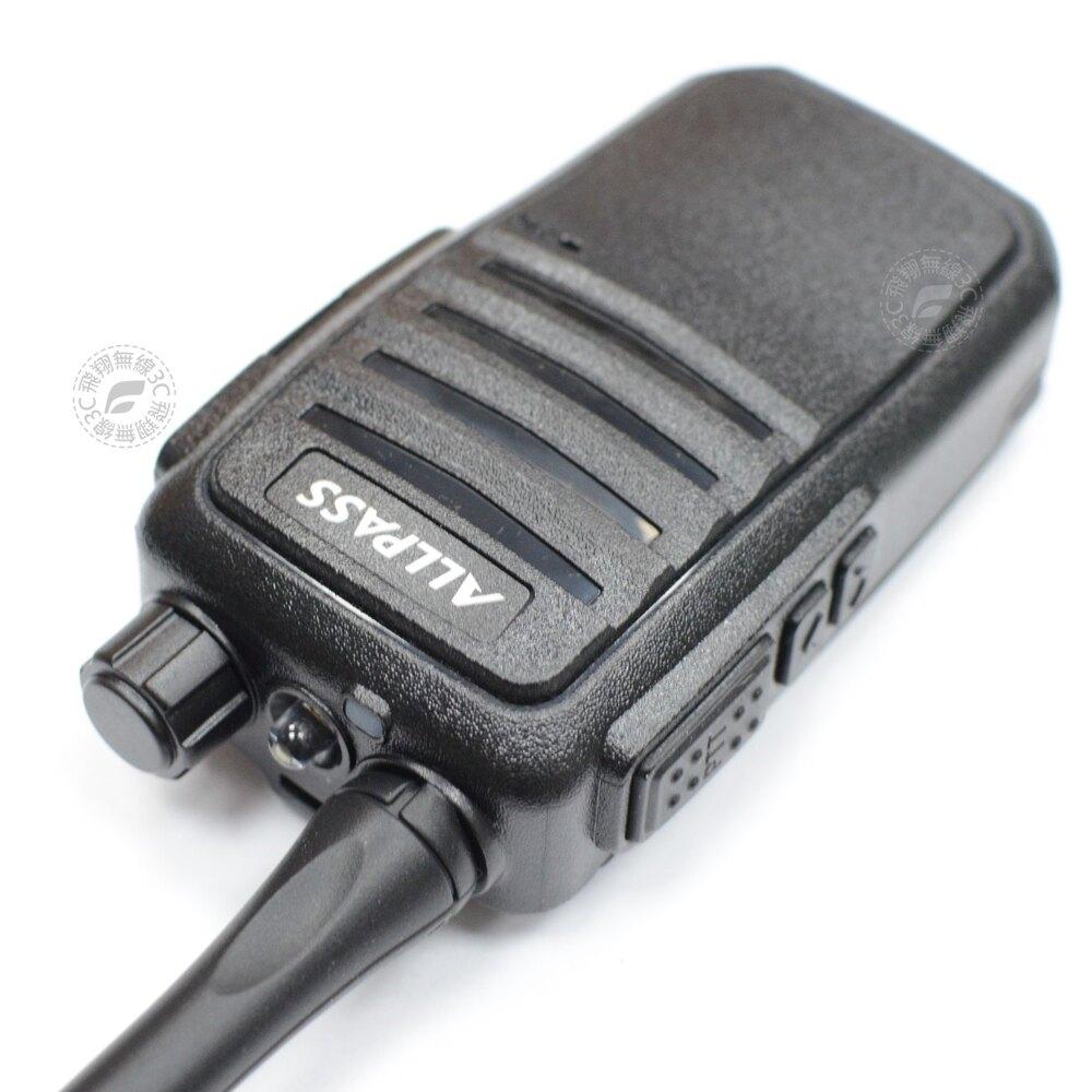 《飛翔無線3C》ALLPASS Z9 無線電 業務手持對講機 4入?公司貨?商用通信 餐廳連繫 會場活動