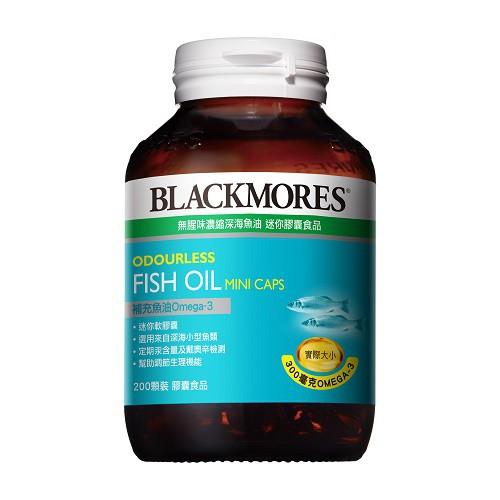 澳佳寶 Blackmores 無腥味濃縮深海魚油迷你膠囊 200顆/瓶