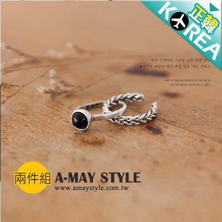 艾美時尚*現貨正韓-簡約鏈式寶石戒指(2件組)【X0RD0615】