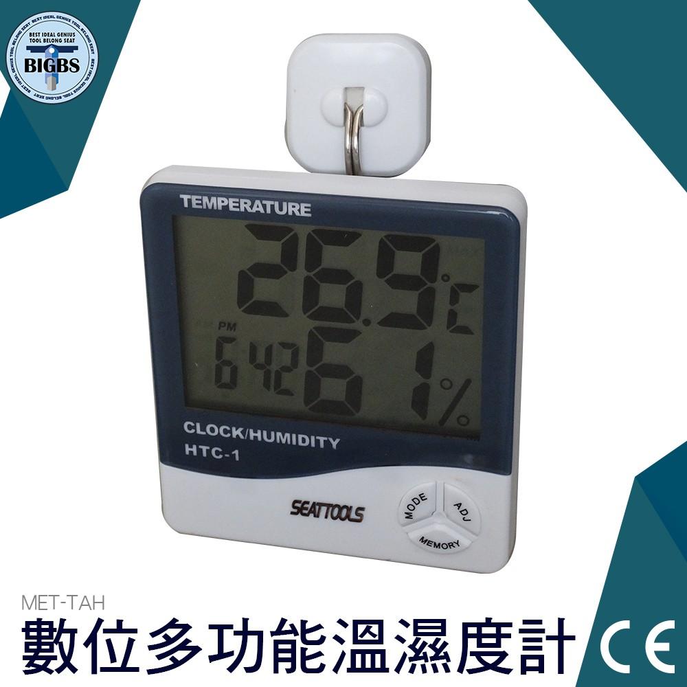 利器五金 【數顯示多功能溫濕度計】超大螢幕 可立可掛 時鐘日期多功能 電子溫濕度計