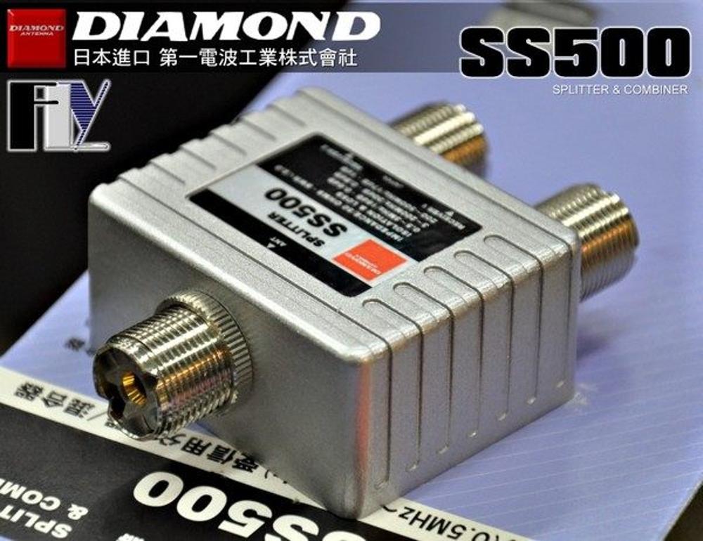 《飛翔無線》DIAMOND SS500 (日本進口) 0.5~500MHz 受信用分配器 混合器〔 MJ-MJ 〕