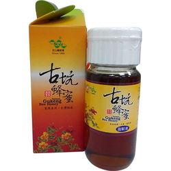 古坑 頂級龍眼蜜蜂蜜(700克*2)