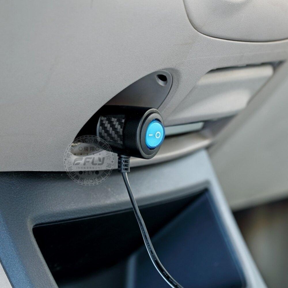 《飛翔無線3C》G-SPEED XR-03 三孔帶線開關車用充電器 2USB│公司貨│碳纖紋 點煙孔擴充 USB