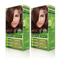 NATURTINT 赫本染髮劑 5.7 巧克力棕色 155ml 2盒