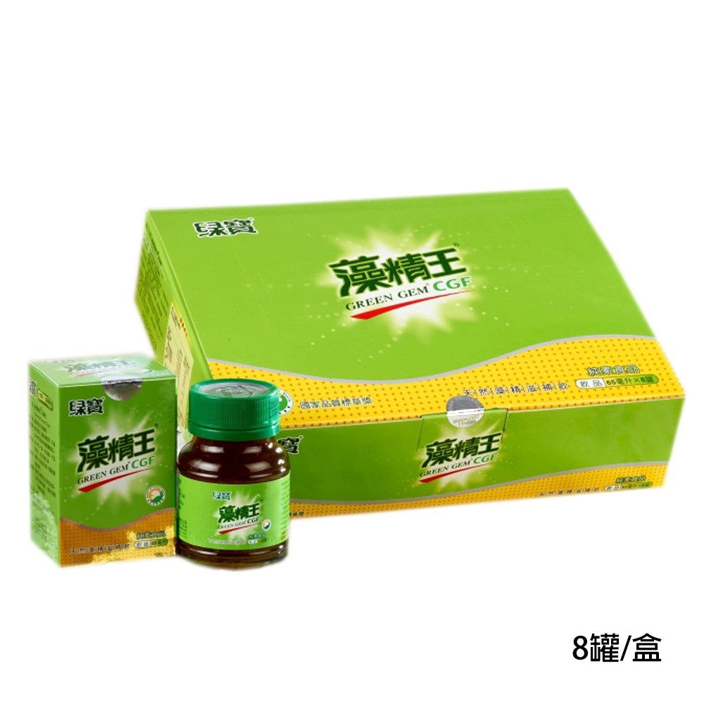 【綠寶】藻精王滋補飲 (8罐/盒)