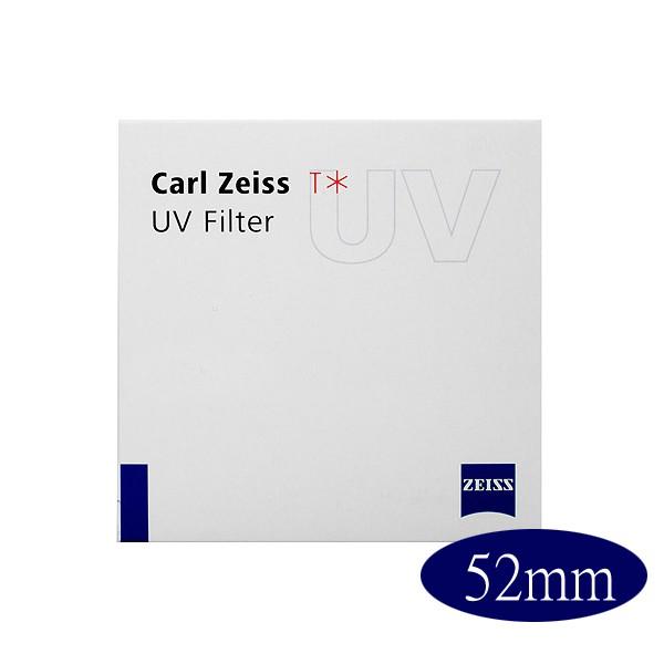 Carl Zeiss 蔡司 52mm UV T*鍍膜最高等級保護鏡 兆華國際