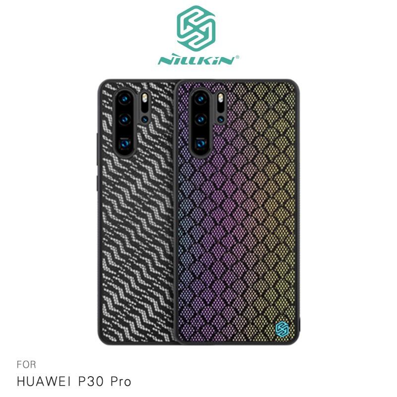 NILLKIN HUAWEI P30 Pro 光彩漸變反光殼