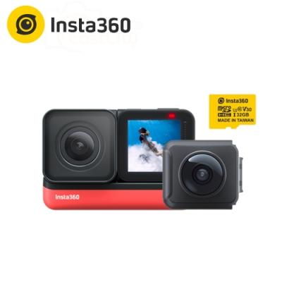 Insta360 ONE R 雙鏡頭套組