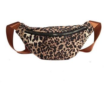 YZUEYT ヨーロッパとアメリカのメッセンジャーバッグのハンドバッグの新しい多機能なファッションヒョウショルダーバッグチェストパック小さなポケット YZUEYT (Color : Brown, Size : 33X13X6.5CM)