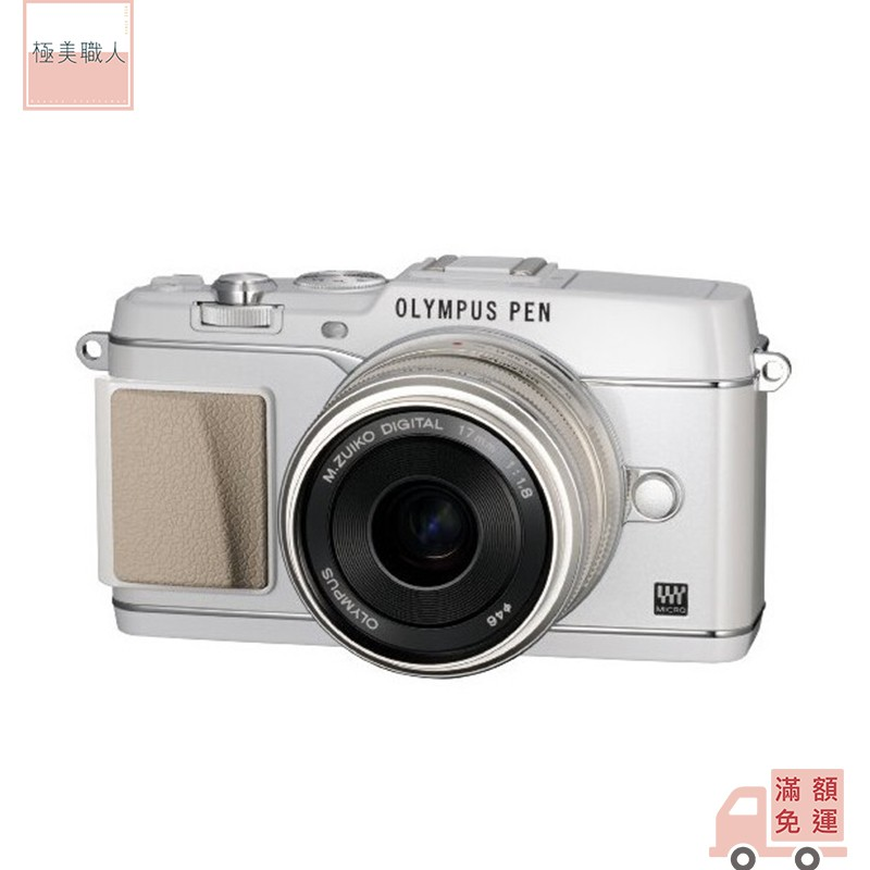 【限量出清】Olympus PEN E-P5 17mm F1.8 EP5 定焦組 公司貨 五軸防手震 內建wifi