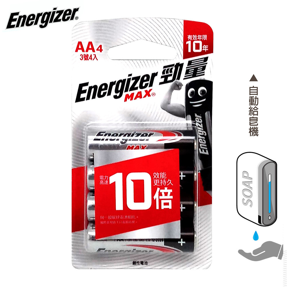 energizer勁量 3號 (aa)全球最耐久鹼性鋰電池 4入吊卡