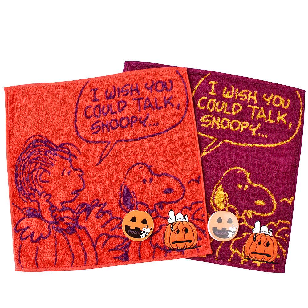 【SNOOPY】THE PEANUTS 萬聖節派對方巾(B款-橙橘色)