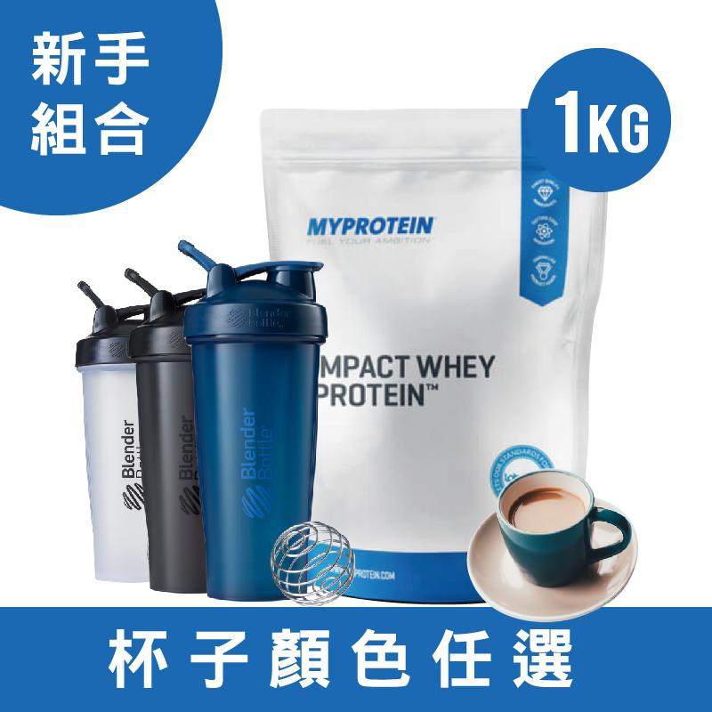 [新手組合] Myprotein奶茶1kg+BlenderBottle Classic搖搖杯