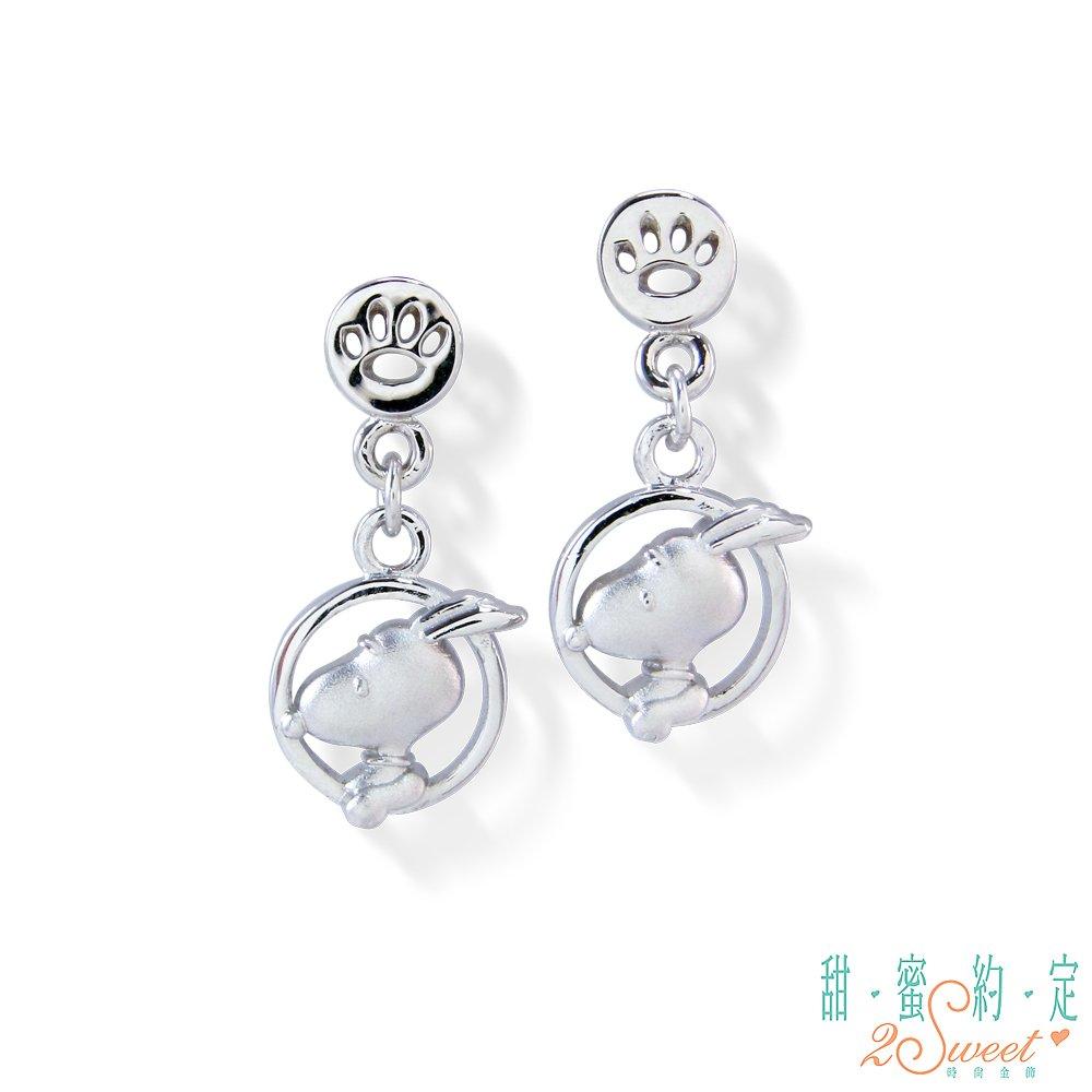 甜蜜約定2SWEET 新的旅程Snoopy純銀耳環