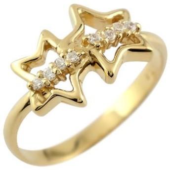 星リング ダイヤモンドリング リング ピンキーリング 指輪 イエローゴールドk18 星 スター 流れ星モチーフ 18k 18金 レディース 13