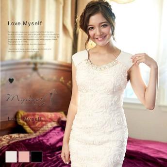 キャバ ドレス キャバドレス 総バラレース!!贅沢ビジュー付きタイトミニドレス