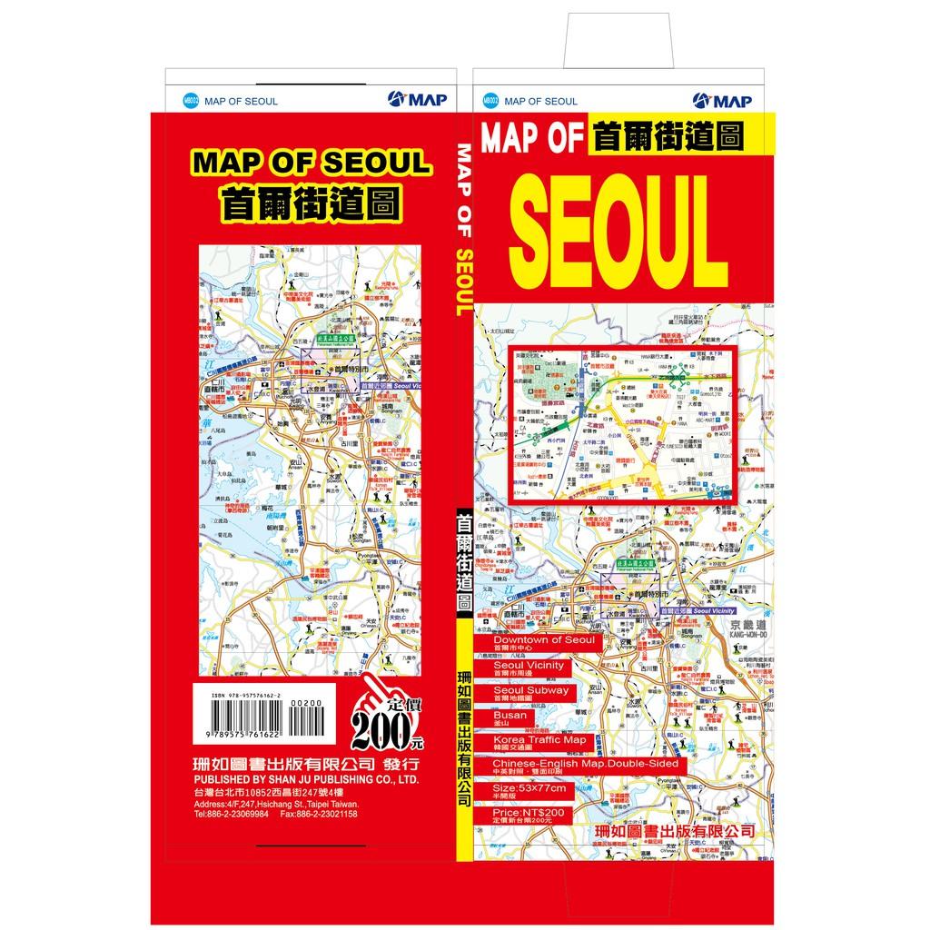 MAP OF SEOUL 首爾街道圖