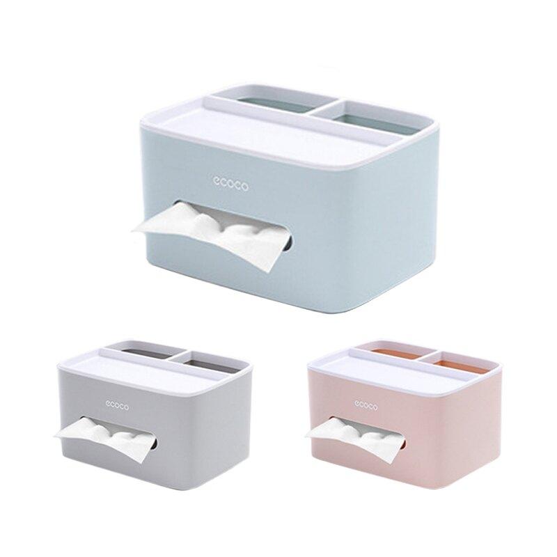 北歐風 桌面收納紙巾盒 衛生紙收納盒 雙重收納 置物盒 紙巾盒 面紙盒 遙控器盒 收納 文具 【台灣現貨 A045】