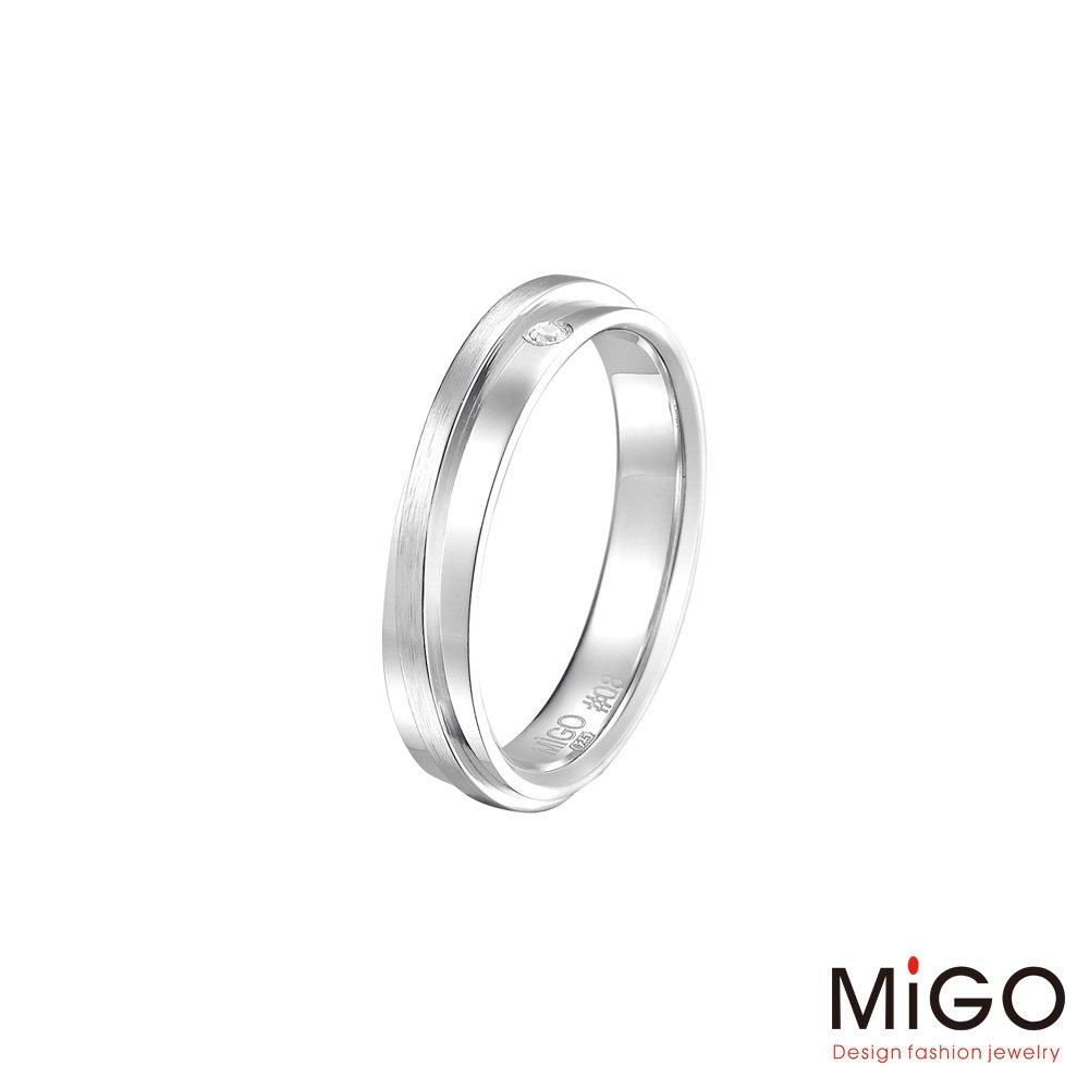 MiGO 米格鋼飾 擁抱純銀女戒指