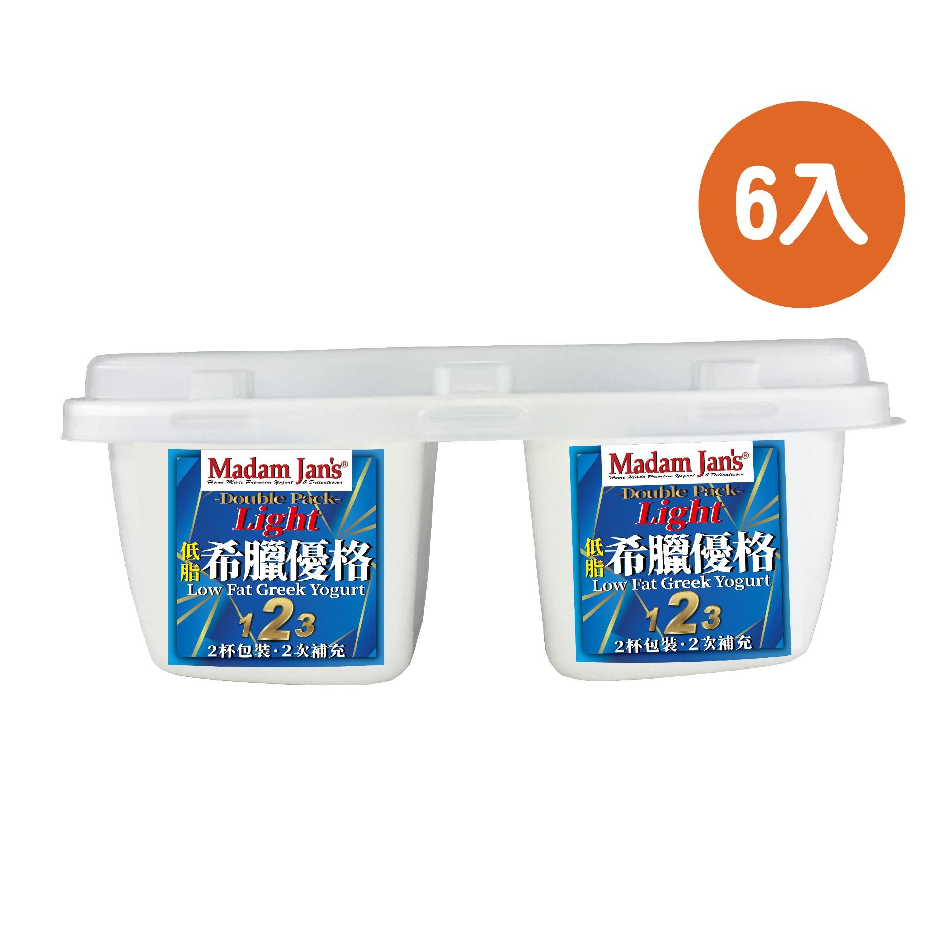 [Madam Jan's] 100%純鮮奶濾製優格組 (低脂6入)