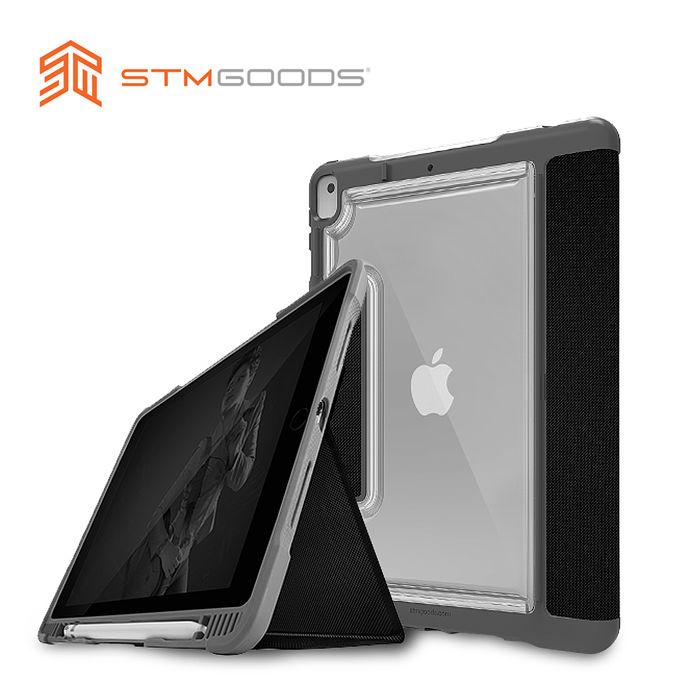 STM Dux Plus Duo 2019 iPad 第七代 10.2吋 專用軍規防摔保護殼 黑