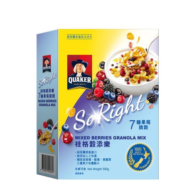 [桂格] 穀添樂7種果莓脆穀 (300g/盒)