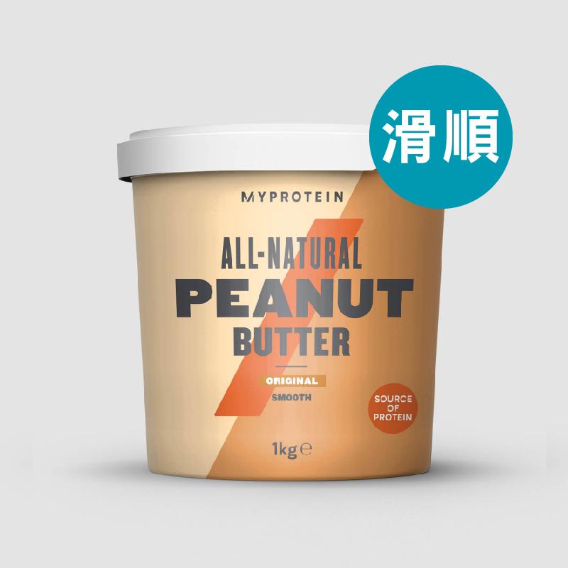 [英國 Myprotein] 無添加花生醬 (1kg/罐) (全素) 滑順