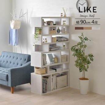 Like(ライク)シェルフ(90cm幅/TKハイタイプ)ホワイト/ナチュラル/ブラウン   送料無料 激安セール アウト